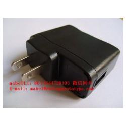 充电器外壳 开关电源塑胶外壳自扣插墙式ABS塑料外壳来图制作