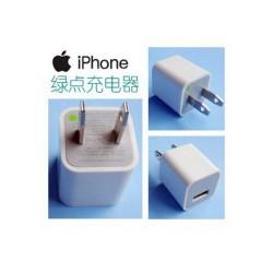 迷你小方块绿点充电器 手机充电头厂家