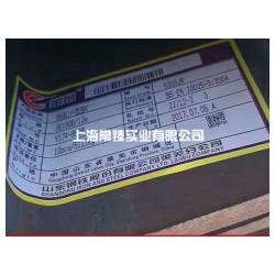 HE160B欧标H型钢HEB160*160*8*13现货