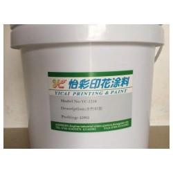 水性硅胶固色剂哪里有卖,水性硅胶固色剂分类