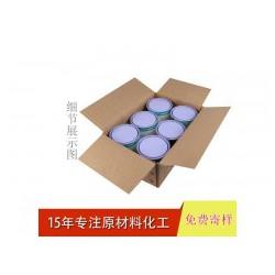 供应珠光浆PS-900纽扣珍珠饰品用珍珠膏