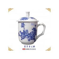 订制陶瓷茶杯,会议陶瓷茶杯、聚会用品陶瓷茶杯、
