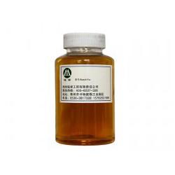 MX-8910新型溴基杀菌剂欢迎到青州金昊咨询购买!