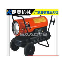 燃油暖风机养殖热风炉养殖取暖器