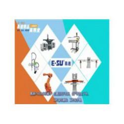 易速E-SU诚招全国工业机器人合作伙伴