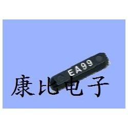 爱普生晶振、MC-146、陶瓷晶振、手机晶振