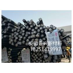 厂家现货供应HRB600螺纹钢抗震钢筋