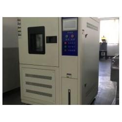 销量好的可程式恒温恒湿试验箱生产厂家——智能的可程式恒温恒湿试验箱