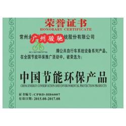离子交换设备申请办理中国节能环保产品证书