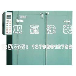 精密烘干箱厂家-双赢涂装提供实用的精密烘干箱