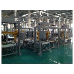 业的高压开关生产线_价位合理的高压开关生产线设备供应信息