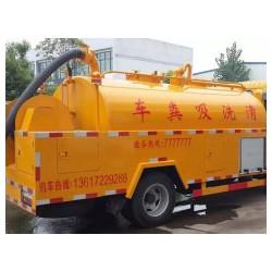 高压清洗吸粪车可以帮您疏通化粪池