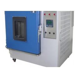 HS-010湿热试验箱高温高湿测试机价格