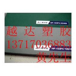 PVC板 PVC板 PVC板价格多少?