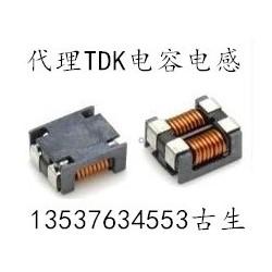 TDK贴片电容|TDK贴片高压电容