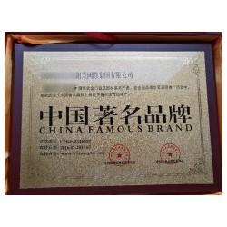 修边机怎么办理中国著名品牌证书