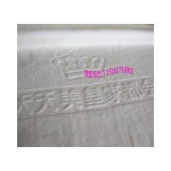 江苏毛巾厂32全棉耐洗纯棉提标70*140cm,500g浴巾