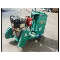 电动公路割缝机小型锯片开槽机混凝土路面开槽机