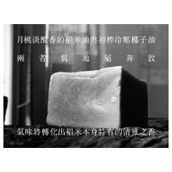 肥皂十大品牌|口碑很好的肥皂就在厦门昂庆贸易