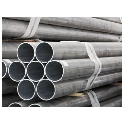 哈尔滨铝管厂家-辽宁可信赖的铝管供应商当属沈阳中联铜铝业
