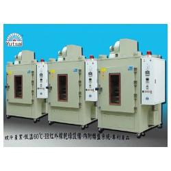 肇庆热风循环干燥箱-瑾耀精密设备热风循环干燥箱推荐