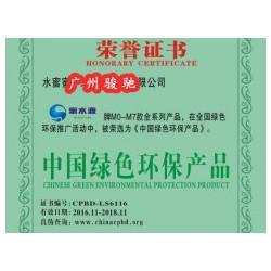 过塑机塑封机办理中国绿色环保产品证书好处