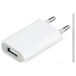欧规充电头回收库存出口欧美手机充电器USB充电头收购在线