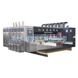 高速水墨印刷开槽模切机低价批发-选购价格公道的高速水墨印刷开槽模切机就选仁成