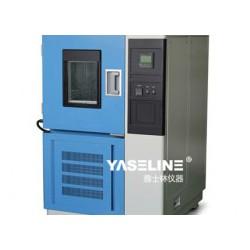 购高低温交变湿热试验箱看质量也看服务