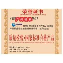 汽车玻璃升降器办理质量检验·国家标准合格产品证书好处