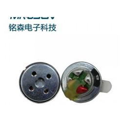 深圳9mm扬声器耳机喇叭厂家不容错过的选择
