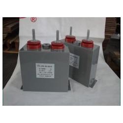 赛福高压脉冲电容 充磁机电容 3000VDC 200UF