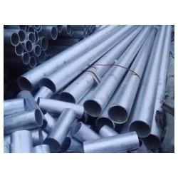 沈阳宝远金属为您供应好的铝管钢材 -5A02铝管