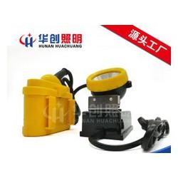 上海充电矿灯厂商-娄底镍氢充电矿灯哪家好