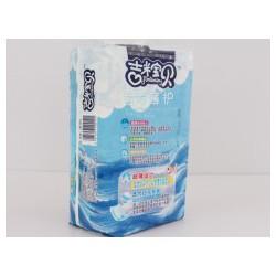 吉米宝贝婴儿纸尿片价格 买高质量的吉米宝贝婴儿纸尿片当然到洁雅卫生用品
