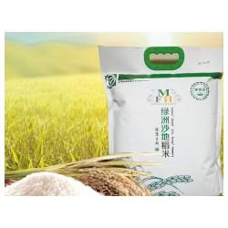 供销小香稻绿洲沙地稻米,优惠的绿洲沙地稻米,蒙峰合生态产业开发供应