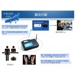 内蒙古法院访客机,来访登记管理系统,智能访客管理解决方案
