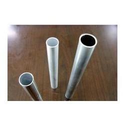 供应6061精密铝管、直销6063彩色铝管