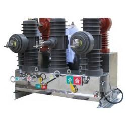 10KV真空断路器ZW32-12F高压计量费控一体带独立零序