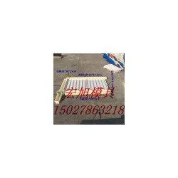 河北宏旭电力沟盖板钢模具现货供应